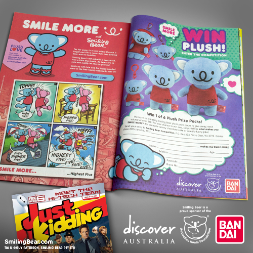 Just Kidding magazine Smiling Bear Bandai koala plush giveaway